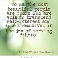 Day 19 – Gratitude ~ Service ~ Joy!